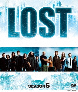 LOST シーズン5 エピソードリスト