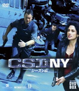 CSI:NY シーズン6 エピソードリ...